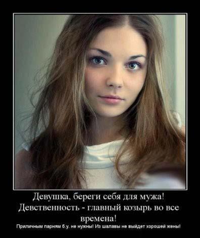 проститутки которые хотят замуж