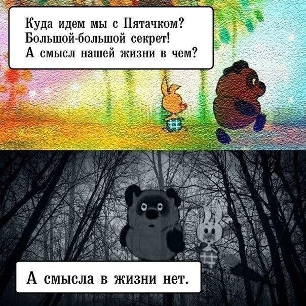 kak-trahayut-kazashek-v-zhopu